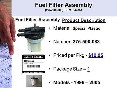 Fuel Filter (275500088) Sea Doo