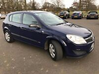 2007 Vauxhall Astra 1.6**AUTOMATIC**3 Months Warranty**Low Tax & Insurance**NEW TYRES