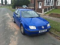 Vw bora good runner taking up room need to sell
