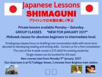 Japanese Lessons (Group Classes + Private Tuition)