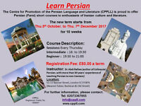 Learn Persian for (almost) Free*