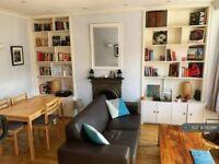 3 bedroom flat in King Edwards Gardens, London, W3 (3 bed) (#1163961)