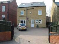1 bedroom in Denby Dale Road, Wakefield, WF2