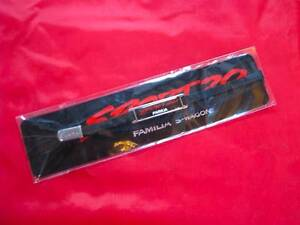 Mazda Familia Sport20 phone lanyard keyring Astina SP20 Protege Kalorama Yarra Ranges Preview