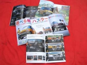Japanese Suzuki Hustler brochure set JDM Jimny Sierra Alto rare Kalorama Yarra Ranges Preview