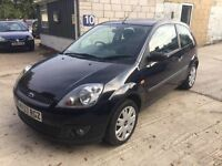 ** NEWTON CARS ** 07 57 FORD FIESTA 1.4 STYLE TDCI, 3 DOOR, £30 TAX, MOT JUL 2017, P/EX POSS, CALL