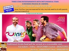 Malayalam movie in canberra Gordon Tuggeranong Preview