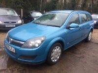 ** NEWTON CARS ** 05 55 VAUXHALL ASTRA 1.4 LIFE ESTATE, GOOD OVERALL, LOW MILES, MOT OCT 2017, CALL