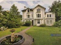 2 bedroom flat in Broadwater Down, Tunbridge Wells, TN2 (2 bed) (#866392)
