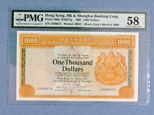 Hong Kong P-190d; 1,000 Dollars; 1981; PMG Graded 58