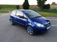 2007 Mitsubishi Colt 1.1 Petrol Blue Edition, May SWAP / PX for a Diesel car.