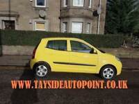 £30 ROAD TAX*** KIA PICANTO, IDEAL FIRST CAR, LOW INSURANCE & RUNNING COSTS £1995