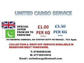 UNITED TRAVEL SERVICES ++ CARGO & MONEY TRANSFER SPECIALIST ++
