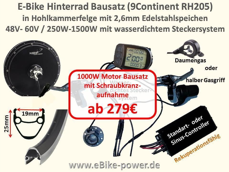 E-Bike Hinterrad Umbausatz 1000W bis 1500W  Bausatz S-Pedelec 45km/h