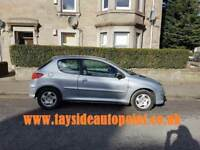 *****£795***** PEUGEOT 206, 12 MONTHS MOT INCLUDED ONLY £795