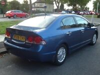 HONDA CIVIC. HYBRID** ONLY £10 Road TEX **PREVIOUS LADY OWNER **FULLSERVICE HISTORY