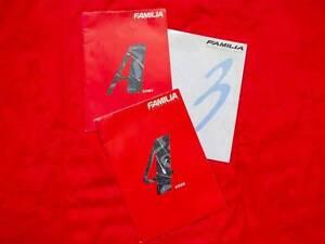 BG Mazda 323 Familia brochures JDM Protege Astina Mazdaspeed Kalorama Yarra Ranges Preview