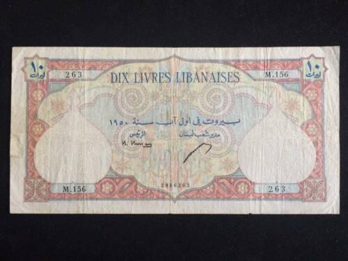 1950 Lebanon Liban Very Rare 10 Livres ( P 50 ) - VF -