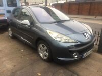 PEUGEOT 207 PETROL 1,4 5 DOOR REG 2007 SPARE OR REPAIR NONE RUNNER NEED RECOVERY TO MOVE THE CAR