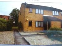 1 bedroom flat in Atwater Grove, Lincoln, LN2 (1 bed)
