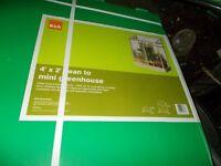 greenhouse lean too