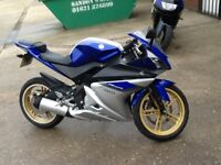 yamaha yzf r125 yzfr125 r 125 rs125 rs 125 cbr125 cbr 125 px welcome can deliver