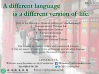 Chinese Language and Culture Courses Starting in April