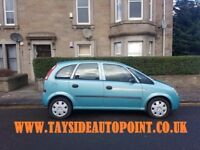 *** DIESEL VAUXHALL MERVIA 1.7, LONG MOT, GOOD CONDITION, SPACIOUS FAMILY CAR ONLY £1295***