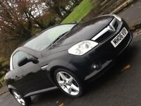 2006 VAUXHALL TIGRA 1.4 EXCLUSIVE CONVERTIBLE WITH LEATHER AND 12 MONTHS WARRANTY
