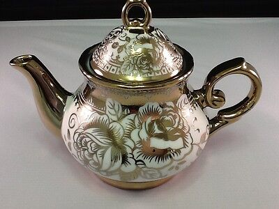 13pc Chinese Tea Sets - Tea Pot & 6 Cups & Saucers with Rack.Gold tone .....