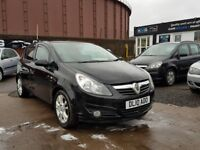 **12 MONTHS WARRANTY** VAUXHALL CORSA SXi 1.2 2010 (10) - 5 DOOR - LOW MILES - HPI CLEAR!
