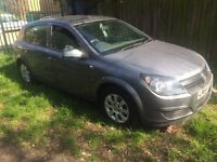 VAUXHALL ASTRA 1.6 PETROL CHEAP ON FUEL AND INSURANCE SELLING SPARE OR REPAIR CAR START AND DRIVE