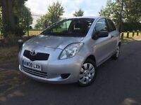 Toyota Yaris 1.0 VVT-i T2 3dr IDEAL 1ST CAR+CHEAP INSURANCE