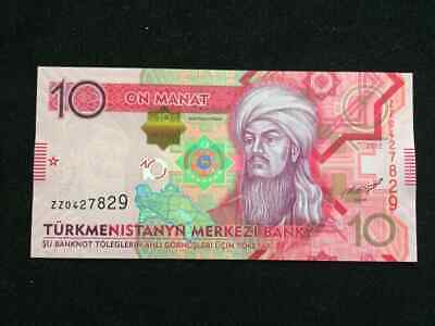 Sum Uzbekistan 100000 2019 P-New Mirzo Ulugbek Mirzo Ulugbe Unc 100,000