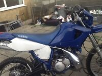 Yamaha Dtre dtx 125 engines spares or repair