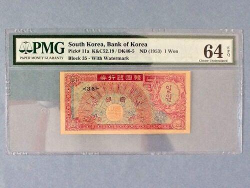 South Korea P-11a; 1 Won ; ND(1953); PMG Graded 64 EPQ