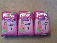 Huggins Pull Up Medium (11-15kg) 3 New Packs