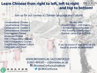 Register for your place on our Chinese Language and Culture courses
