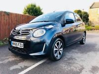 ⭐️ 2015 Citroen C1 Flair Automatic in immaculate condition ⭐️ Low mileage and huge specification
