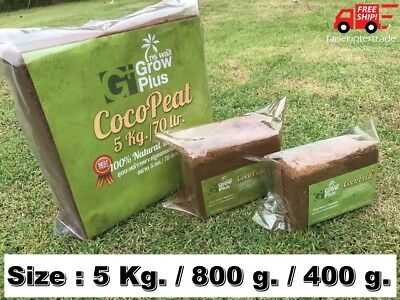 - COIR COCO PEAT BLOCK Hydroponics Reusable Substrate Natural Growing Soil Plants
