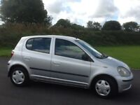 Toyota Yaris GLS 5 Door Hatchback. VGC Low Mileage.