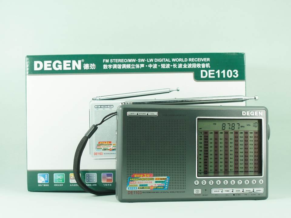 DEGEN New 2.0 Version DE1103 FM Stereo Digital AM/FM/LW/SW/MW DSP World Radio | eBay