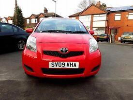 Toyota Yaris 1L petrol 5 door £30 road tax HPI clear