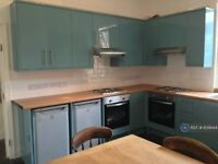 5 bedroom house in Brocco Bank, Sheffield, S11 (5 bed) (#839444)