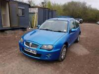 54 Plate Rover 25 - 2.0L  Manual Turbo Diesel - Runs and drives great!