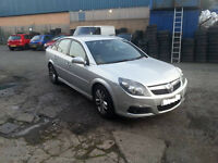 BREAKING VAUXHALL VECTRA SRI 1.9 CDTI 150 BHP SILVER Z157 FACELIFT PARTS