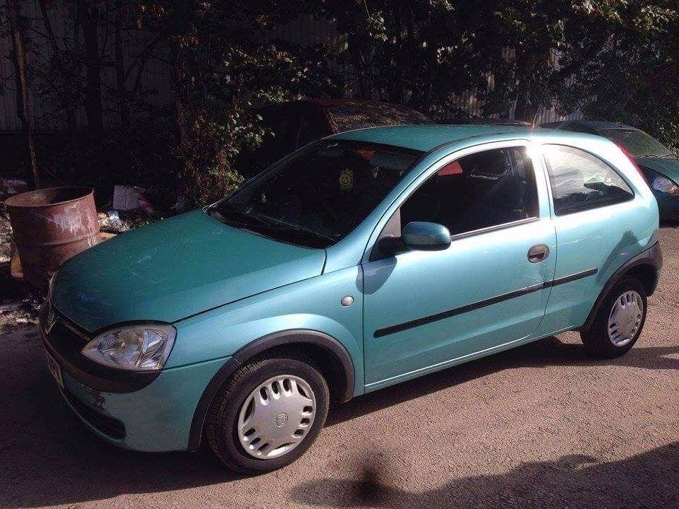 Vauxhall corsa 1.2 twinport swap offers