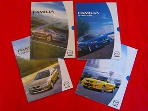 Mazda Familia Sedan/S-Wagon JDM brochures Astina SP20 Protege 323 Kalorama Yarra Ranges Preview