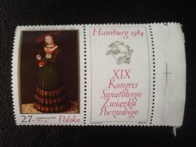 Poland 1984 Universal Postal Union congress in Hamburg MNH with margin