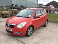 **LOW MILEAGE** 2009 VAUXHALL AGILA 1.2i 16v DESIGN 5 DOOR HATCHBACK**12 MONTHS MOT+RECENT SERVICE**